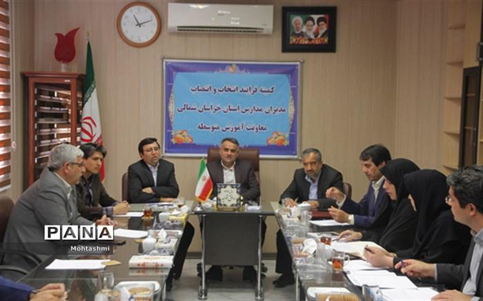 آماده سازی 25 پایگاه برای آزمون الکترونیکی انتخاب وانتصاب مدیران مدارس استان