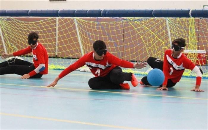 اولین جشنواره استعداد یابی ویژه ورزشکاران نابینا و کم بینا در البرز برگزار شد