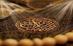 چهل و دومین دوره مسابقات قرآن کریم در تایباد برگزار می شود