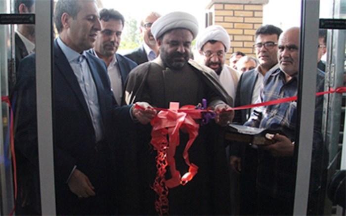 روابط عمومی دانشگاه علوم پزشکی بوشهر