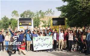 اعزام دانش آموزان به اردوی علوی