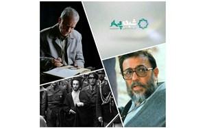 از پرتره شهید نواب صفوی تا مرور آثار زنده یاد علی حاتمی در شبکه 4