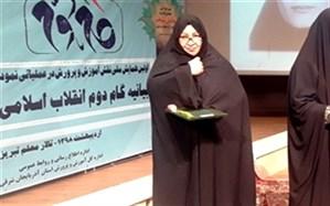 مدیر نمونه استانی از آذربایجان شرقی: می خواهم مدرسه ای با امکانات عالی برای دانش آموزان استثنایی بسازم