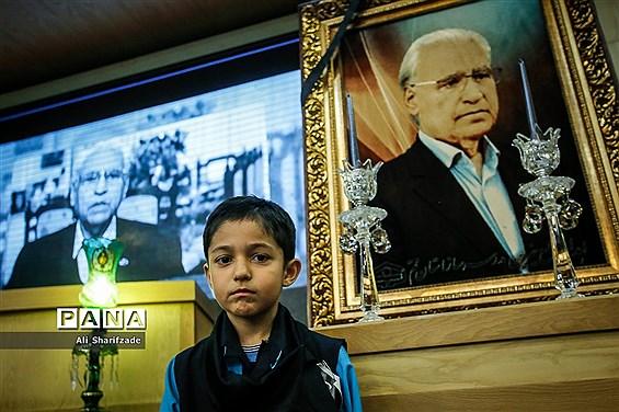 مراسم ختم مرحوم محمدرضا حافظی