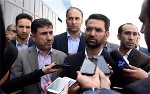 وزیر ارتباطات و فناوری اطلاعات : فضای مجازی در کشور نیازمند رعایت الزامات حاکمیتی است