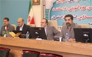 برگزاری جلسه توجیهی آموزشی مدرسین دوره آموزشی مدیران مدارس اصفهان