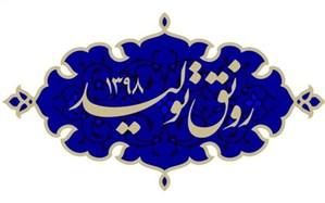 ساختار دهیاریهای بوشهر تقویت میشود/ برگزاری آزمون تعیین صلاحیت دهیاران
