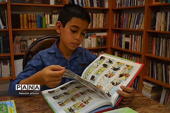 یک روز درکتاب فروشی کتاب شهر ایران