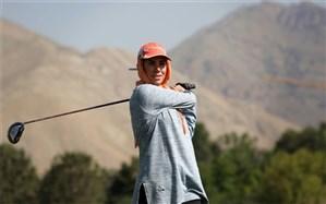 کاپیتان تیم ملی گلف زنان بالای 18 سال ایران معرفی شد