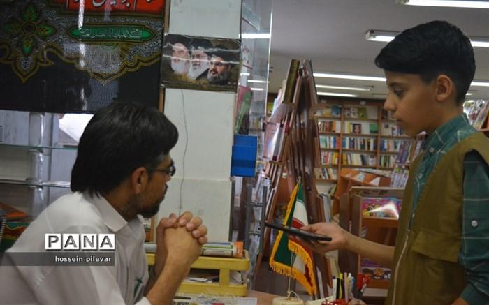 کتابفروشی شهر کتاب
