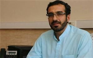 دانشگاه فرهنگیان اصفهان میزبان جشنواره فرهنگی و اجتماعی دانشجو معلمان