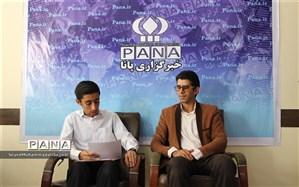 برگزاری کلاسهای اوقات فراغت تابستان در کانون شهید مطهری بیرجند