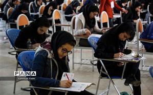 رقابت داوطلبان ورودی پایه هفتم  استعدادهای درخشان در چهاردانگه