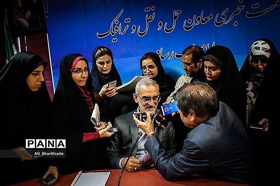 نشست خبری معاون حمل و نقل و ترافیک شهرداری تهران
