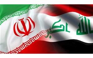 عراق مکانیسم مالی تجارت با ایران تشکیل داد