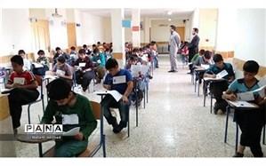 فردا امتحانات نهایی دانشآموزان در تمام استانها آغاز میشود