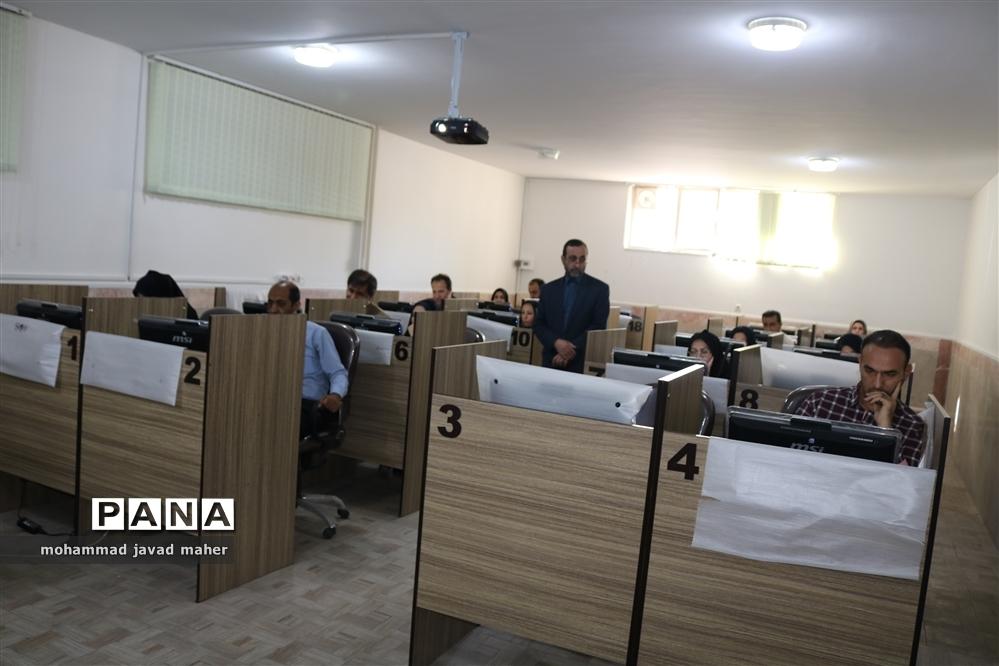 برگزاری آزمون انتصاب مدیران در شهر قدس