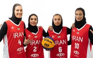 جام جهانی بسکتبال 3 نفره زنان؛ برد اول در حساب ایران ثبت شد