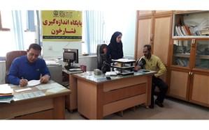 طرح بسیج ملی کنترل فشار خون به ایستگاه پرسنل آموزش و پرورش لامرد رسید