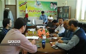 ثبت دو وقف جدید در شهرستان شیروان