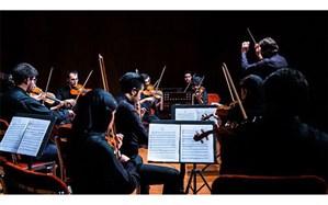 چهارمین فستیوال بین المللی موسیقی معاصر با حضور هنرمندان ایرانی و خارجی برپا میشود