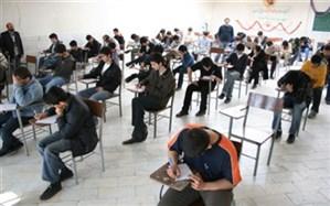 رقابت 14 هزار شرکت کننده در 133 حوزه امتحانی
