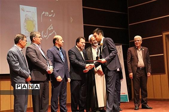 اختتامیه نخستین المپیاد شایستگی محور  ویژه هنرجویان هنرستانهای کشور در مشهد