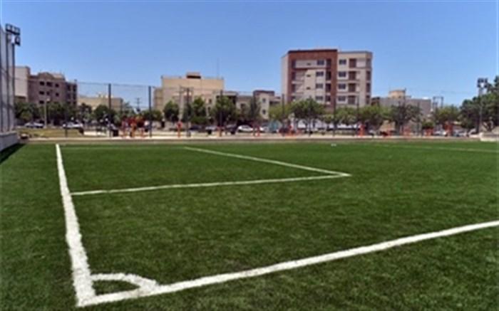 فضاهای ورزشی