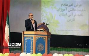 آغاز رقابت قرآنی دانش آموزان دختر فارس در شیراز