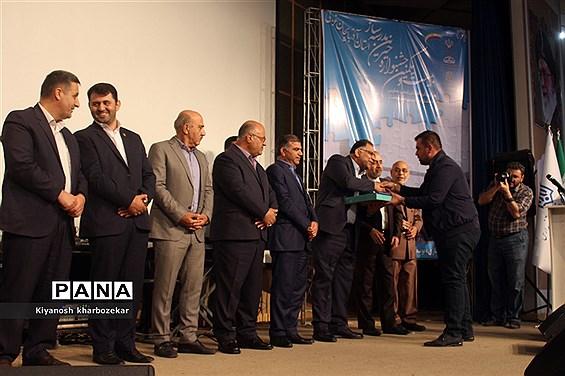 بیست و یکمین جشنواره خیرین مدرسه ساز آذربایجان غربی