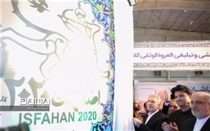 طرح «اصفهان 2020» در نمایشگاه بین المللی گردشگری رونمایی شد