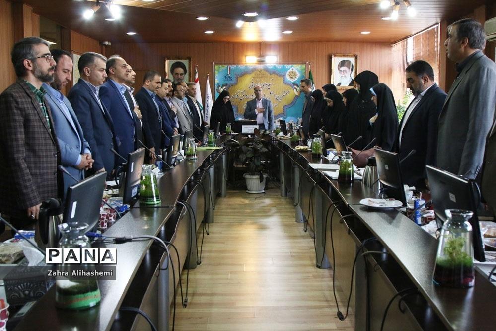 جلسه معاونان پرورشی و تربیتبدنی شهر تهران