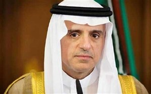 واکنش عربستان به گزارش سازمان ملل درباره قتل خاشقجی