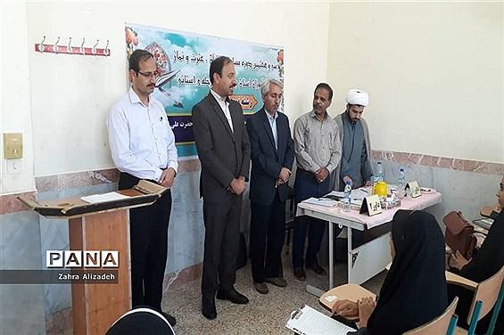 سی و هفتمین دوره مسابقات قرآن، عترت و نماز دانشآموزان استان بوشهر