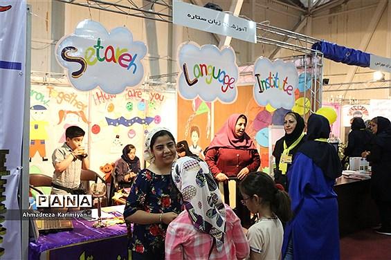 نخستین نمایشگاه تخصصی آموزش، خدمات و صنایع وابسته در شیراز