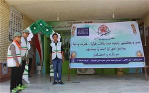 اولین روز مسابقات قرآن، عترت و نماز مرحله استانی در بخش پسران برگزار شد