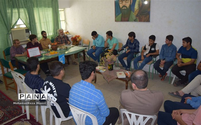 جلسه انجمن اسلامی