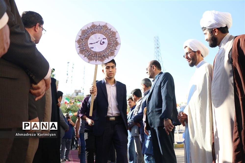 افتتاحیه مرحله استانی سی و هفتمین دوره از مسابقات قرآن ،عترت و نماز دانشآموزان پسر در شیراز