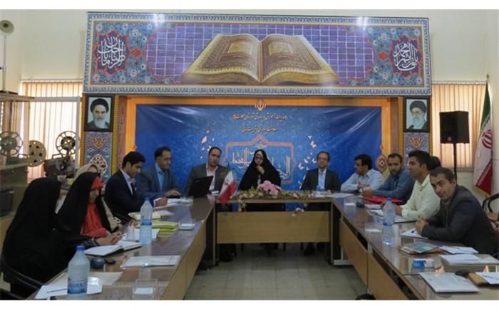 آموزش و پرورش استان مرکزی