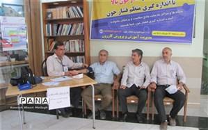 اجرای طرح ملی پایش فشار خون در آموزش و پرورش شهرستان  کازرون