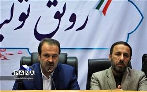 تخصیص  ۸۰۰ میلیون تومان اعتبار به منظور شتاببخشی سوادآموزی در فارس