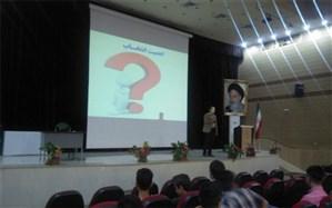 برگزاری همایش  کنکورسراسری درشهرستان ملارد