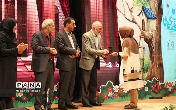 جشنواره ملی قصه گویی