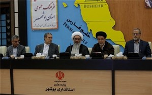 ۱۵ آبان، به عنوان روز مبارزات ضداستعماری زنان ایران لقب بگیرد