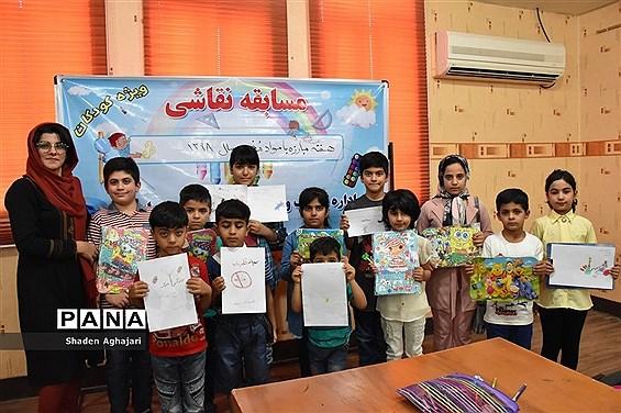 برگزاری مسابقه بزرگ نقاشی با موضوع مبارزه با مواد مخدر در امیدیه