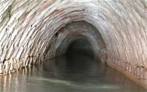 رای وحدت رویه دیوان عالی در مورد رسیدگی به امور آبهای زیرزمینی