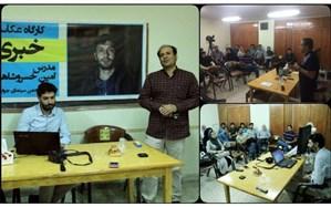 برگزاری کارگاه آموزشی عکاسی خبری در نیشابور
