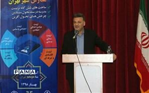 برگزاری جلسه تبیین گفتمان سند تحول بنیادین آموزش و پرورش در منطقه 19