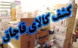 ۱۰۰ تن شکر و ۲۰ تن مواد پتروشیمی قاچاق در البرز توقیف شد