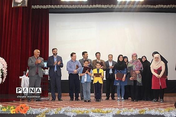 مرحله استانی سومین جشنواره دانایی توانایی در شهرری